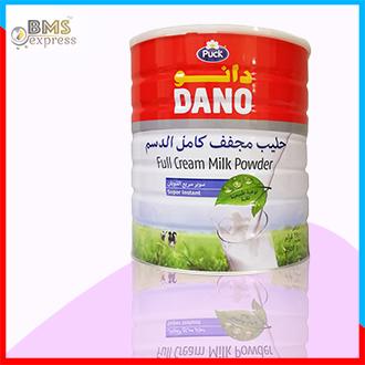 Dano full cream milk powder (2500g) Denmark