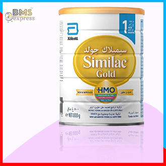 Similac 1 gold-800g (UAE)
