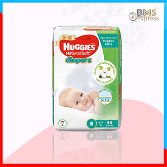 Huggies Diaper Ultra Belt S 3-7 kg