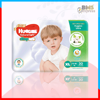 Huggies Diaper Ultra Belt XL 11-16 kg