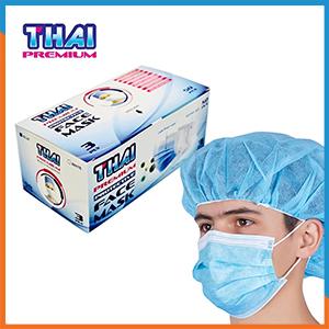 Surgical Face Mask - 50 pcs