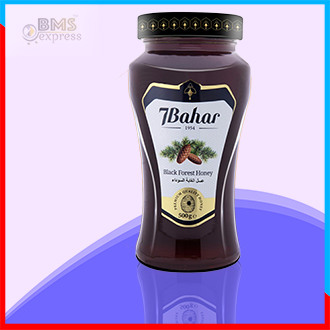 7Bahar Black Forest 500gm (Turkey)