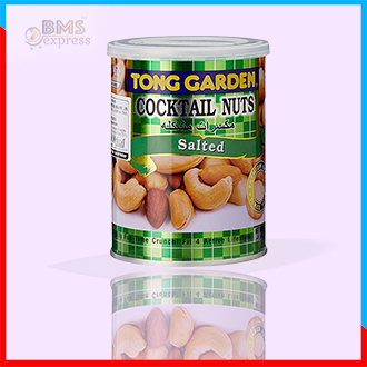 Tong Garden Salted Cocktail Nuts Can (150gm) Thailand