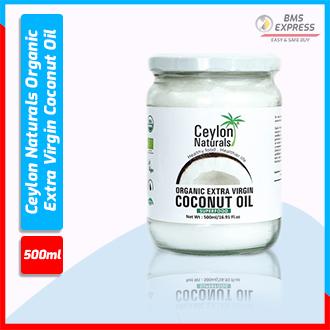 Ceylon Naturals Organic Extra Virgin Coconut Oill - 500m(Srilanka)