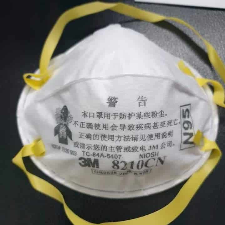 3M  N95 Air Mask 8210-CN
